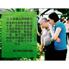 Chen Show Mao on #budgetdebate2015. For the full speech, go to wp.sg. #wp