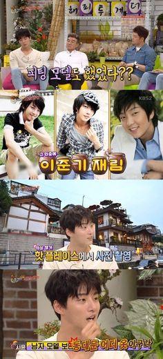 Yoon Si Yoon looked like Lee Jun Ki during his modeling days? | allkpop.com