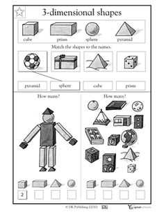 Recognizing 3-D shapes - 1.G.3