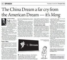 Your author recently asked a senior editor of the Peking University News department why they never continue Chinese vocabularies into their English news. She looked at him as if a cradle had broken. The idea to adopt Chinese ideas in global writing (rather than simply translating them) has apparently never occurred to Peking University journalists.