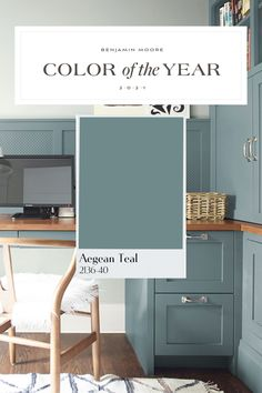 I Considering I'm a Benjamin Moore lifetime user and currently painting our home (China White, Revere Pewter, and Simply White) I thought I'd share their new 2021 Palette with you! The Color of the Year for 2021 was just announced and is called Aegean Teal 2136-40 along with 12 other sunbaked hues. To stay tuned with my Home Updates, Makeovers and store products, visit www.saffronavenue.com