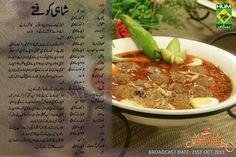 Shahi kofty Mutton Recipes Pakistani, Masala Tv Recipe, Keema Recipes, Urdu Recipe, Main Course Dishes, Indian Food Recipes, Ethnic Recipes, Baked Chicken Wings, Desi Food
