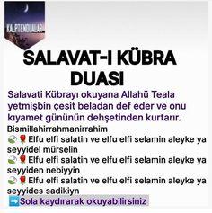 Allah, Instagram
