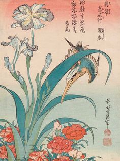 Hokusai paintings gallery - Discover, learn, print, share and enjoy the most famous paintings of all time.