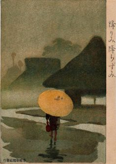 Now Raining, Now Not Raining (Furimi furazumi) 1908. Artist Unknown, Publisher Kokkei shinbun sha. Color lithograph; ink on card stock