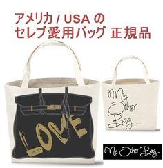 My Other Bag マイアザーバッグ アメリカ の ラブ トートバッグ AUDREY LOVE bag 英文字 キャンバス レジ 英語 エコバック おりたたみ レディース えこばっぐ とーとばっぐ エコバック トートバック おしゃれ かわいい 正規品 だまし絵 人気 布 おもしろい ブランド