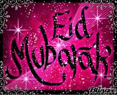 Presenting one of the biggest collection of Eid Mubarak GIF animation particularly for this Happy Eid ul Adha Get lots of Eid Mubarak animated GIF images. Eid Mubarak Gif, Eid Mubarak Stickers, Eid Mubarak Quotes, Eid Stickers, Eid Mubarak Wishes, Eid Mubarak Greeting Cards, Eid Mubarak Greetings, Eid Cards, Happy Eid Mubarak