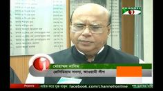 channel i news today 19 oct 2016