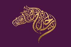 Horse written in Calligraphy #Arabic #Calligraphy #Design