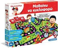 Επιτραπέζια Παιχνίδια | Moustakastoys.gr