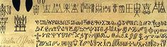 Austin Osman Spare - Wikipedia, the free encyclopedia a sample of sigils created by AOS Austin Osman Spare, Magie Du Chaos, Occult Symbols, Glyphs, Numerology, Writing, Words, Black Hats, Monograms