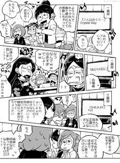 【おそまつ漫画】『カラオケに来たじょし松さん』(六つ子)