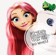 Buna tuturor Vă doresc o săptămîna reușită plină de bucurii și realizări frumoase Pentru programări la alungirea genelor și modelareavopsirea sprîncenelor cu browhenna scrieți sau sunați : 373 603 69 137 OBeauty OBeauty Beauty Lash, Hair Beauty, Russian Volume Lashes, Lash Room, Brow Artist, Arte Pop, Nail Shop, Beauty Room, Eyelash Extensions