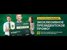 Презентация VERTERA ORGANIC от Н.Тарховой