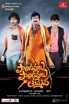Pandavulu Pandavulu Tummeda is all set to grand release on 31st January, 2014.  This movie casts Mohan Babu and his sons Vishnu and Manoj.  #Comedy #Movie  Booking is open at TicketDada.com