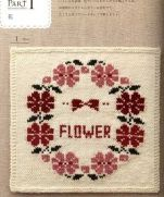 100 pattern Braided motif Flower, North Europe, British, Asahi Original 453