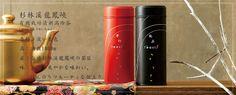 冬至寒波!日本海側で大雪・吹雪続くそうですが、 今は、竹の香りの茶で風邪予防をしましょう(*´ω`*) 今日のお茶生活: ★杉林溪龍鳳峽★ 【風味】爽やかな竹の香り 【色味】キラキラと輝く淡い金色  詳しくこちらへ http://www.teasi.tw/product_list.php?cID=4 素敵なティータイムをヽ(*・ω・)人(・ω・*)ノ