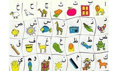 نصائح مفيدة لتعليم الأطفال الحروف