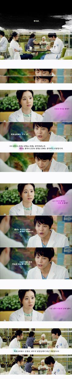 [스토리짤] 수술방 로봇 - 굿 닥터 갤러리