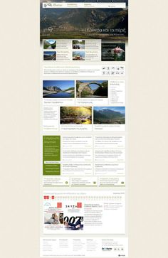 Wapp developed the official website of Municipality of Konitsa to provide  information to citizens or visitors of the region of Konitsa d585f699418