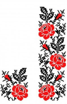 Poze FL182 Cross Stitch Borders, Cross Stitch Charts, Cross Stitching, Cross Stitch Patterns, Embroidery Hoop Art, Cross Stitch Embroidery, Embroidery Designs, Sewing Stitches, Embroidery For Beginners