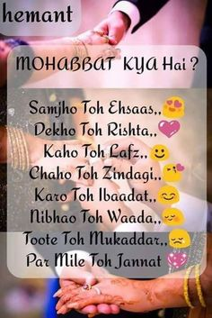 Hindi Love Hurts Wallpapers For Facebook With Quotes Wallpaper