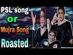Groove Mera | HBL PSL Anthem Song 2021 | Roasted by Mubashir TV - YouTube Anthem Song, Cricket Videos, Bouncers, Roast, Channel, Songs, Tv, Memes, Youtube
