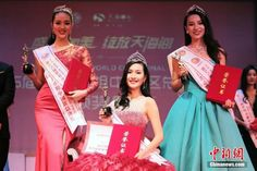 Yuan Lu crowned Miss World China 2015