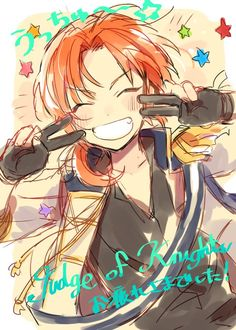 Cute Anime Boy, Anime Love, Anime Guys, Happy Birthday Leo, Star Character, Anime Drawings Sketches, Girl Sketch, Ensemble Stars, Drawing Poses