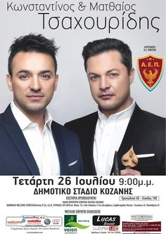 e-Pontos.gr: Τα αδέρφια Τσαχουρίδη τραγουδούν για την ΑΕ Ποντίω...