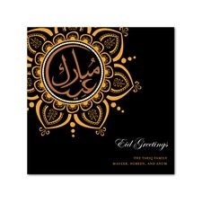 Eid cards from TinyPrints.com