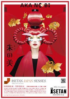 夏祭りの賑わい!鮮やかな『朱の美』に染まる「イセタン ジャパン センスィズ」