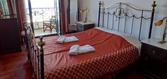 Hotel Dionysos is Ideal for those who prefer to stay at a quiet location in the beautiful area of Skliri on Agistri. Double Room, Bedroom, Table, Furniture, Home Decor, Room, Homemade Home Decor, Decoration Home, Double Bedroom