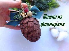 Шишка из фоамирана елочная игрушка мастер класс/Christmas Ornaments - YouTube Outdoor Christmas Tree Decorations, Creative Christmas Trees, Christmas Projects, Christmas Wreaths, Christmas Ornaments, Foam Sheet Crafts, Foam Crafts, Diy And Crafts, Foam Sheets