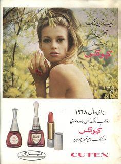Fashion in pre-revolutionary Iran: Pahlavi Era - مد و زیبای زمان پهلوی Vintage Makeup Ads, Vintage Beauty, Iran Pictures, Old Pictures, Retro Ads, Vintage Advertisements, Pahlavi Dynasty, The Shah Of Iran, Persian Pattern