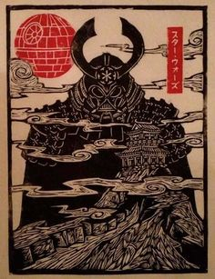 Star Wars Darth Vader Samurai Woodcut Print