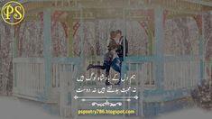 Find latest collection of Love poetry, Romantic Poetry, Shayari & verse; Urdu Ghazals, Love / Romantic Urdu shayari is very famous in Pakistan, Dosti Shayari, Urdu Love Words, Urdu News, New Friendship, Romantic Poetry, Love Yourself Quotes, Urdu Poetry, Ali, Ant