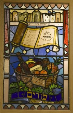 Purim from Jewish Festivals - image from Stained Glass in Wales
