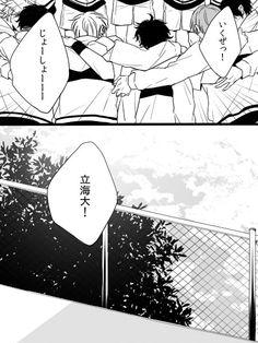Tennis, Prince, Manga, Sleeve, Manga Comics