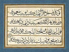 Ottoman Calligraphic Panel, 19th Century, 'Mehmed Tahir Efendi' (Osmanlı Hat Levha)