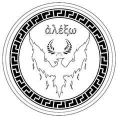 Escudo de #Styxx Sherrilyn Kenyon Books, Chronicles Of Nick, Dark Hunter, Future Tattoos, Book Characters, I Tattoo, Book Lovers, Hunters, Album