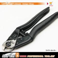 切れ味シャープ! 自転車工具箱 スーパーB [SUPER B]98800に含まれるプロ仕様のワイヤーカッター
