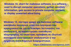 A billion dollar malware… Windows 10, Linux, Advertising, Tech, Fun, Linux Kernel, Technology, Hilarious