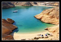 Bar Al-Jissa, Muscat, Sultanate Of Oman