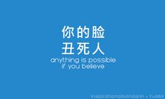 chinese proverbs - Google Search