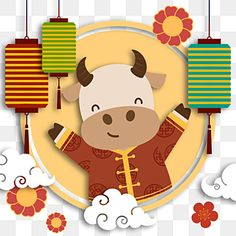 2021,new year,cartoon,festival,celebrate,year of the ox,cattle,new year s eve,lantern,xiangyun Chinese New Year Crafts For Kids, Chinese New Year Activities, Chinese New Year Design, Chinese Crafts, Chinese New Year Decorations, Chinese New Year Greeting, New Years Decorations, Happy Chinese New Year, New Year Cartoon