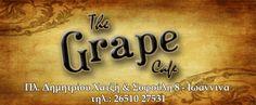 Ελάτε στο cafe wine bar GRAPE για να απολαύσετε μοναδικές εμπειρίες διασκέδασης και χαλάρωσης
