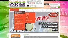 Muzsnabst.ru