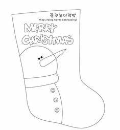 Imprime Estos Moldes Para Hacer Botas Navideñas De Fieltro O Foamy Para Navidad | Tutoriales Y Moldes