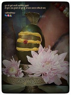 Rudra Shiva, Mahadev Quotes, Lord Shiva Statue, Indian Philosophy, Mahakal Shiva, Lord Mahadev, Shiva Lord Wallpapers, Om Namah Shivaya, Morning Prayers